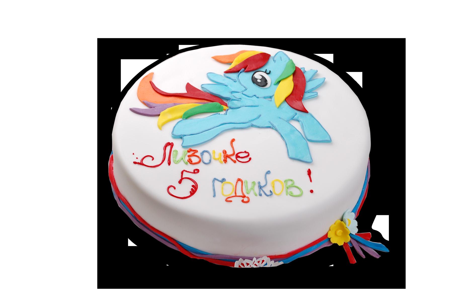 Торт на заказ Пони Радуга