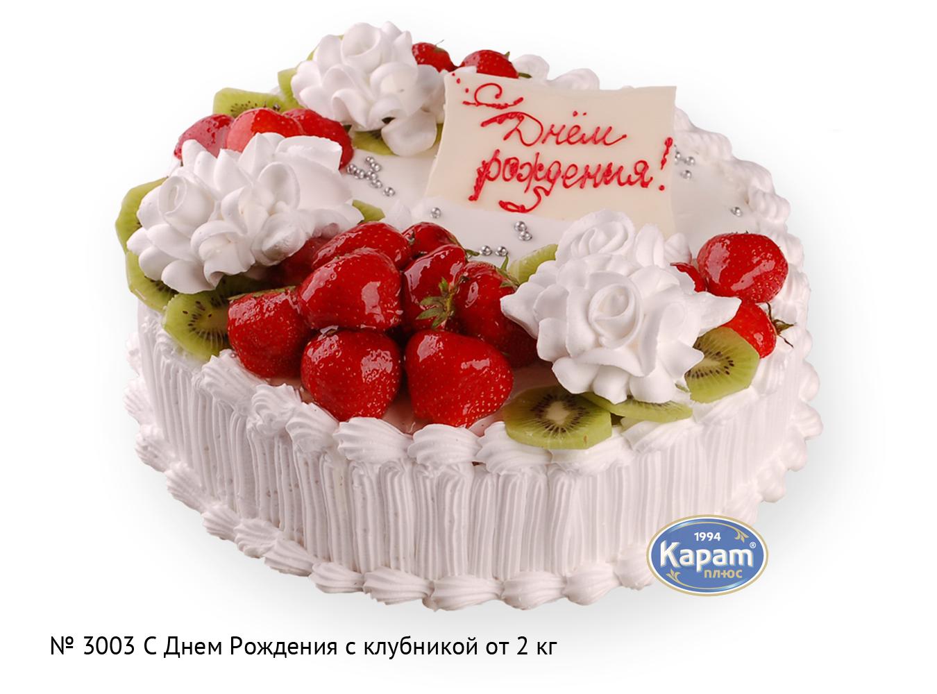 Картинки тортов с днем рожденья женщины